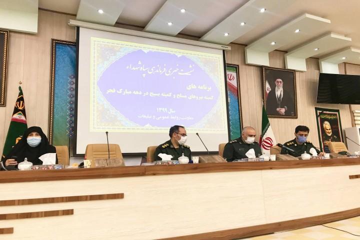 اجرای بیش از160  عنوان برنامه در ایام دهه فجر در آذربایجان غربی