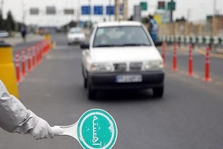 آغاز محدودیتهای تردد بین شهری از ساعت ۱۴ سه شنبه