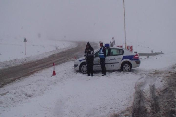 هشدار پلیس راه آذربایجان غربی به شهروندان/از سفرهای غیر ضروری پرهیز کنید