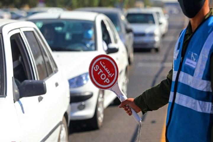 تردد بین استانی از۱۱ تا ۱۷ خرداد ممنوع