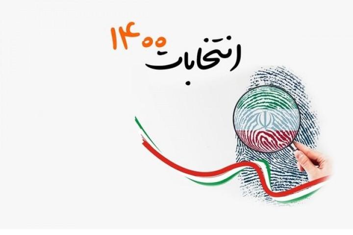 بیش از 12 هزار نفر نامزد انتخابات شوراهای اسلامی شهر و روستا در استان شدند