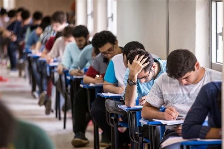 آزمون استخدامی دستگاههایی اجرایی در آذربایجانغربی برگزار میشود