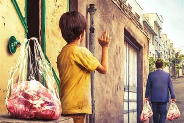 دستگیری از نیازمندان ویژگی زندگی سبک مهدوی است