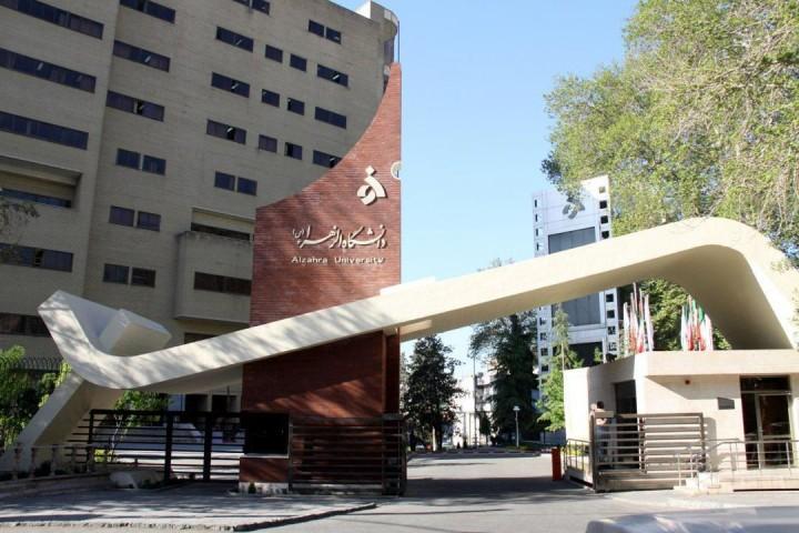 دانشگاه الزهرا، تنها دانشگاه جامع زنان در کشور