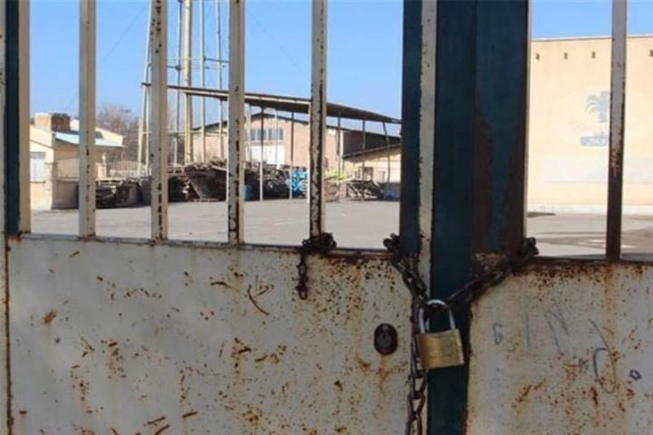 روزگار ناخوش واحدهای تولیدی و صنعتی پس از شیوع کرونا در آذربایجانغربی