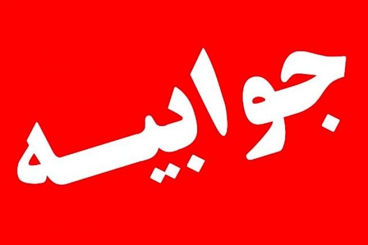 مهدهای کودک استان مجاز به پذیرش کودک نیستند