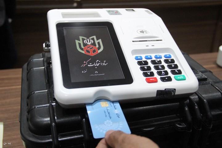 انتخابات شورای اسلامی شهر ارومیه کاملا الکترونیکی برگزار میشود