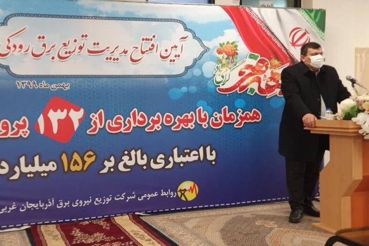 افتتاح 132 پروژه برق رسانی در سطح استان