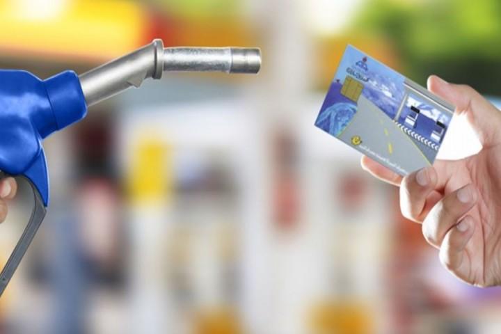 اطلاعیه آخرین تغییرات سهمیه بنزین وانتبارها