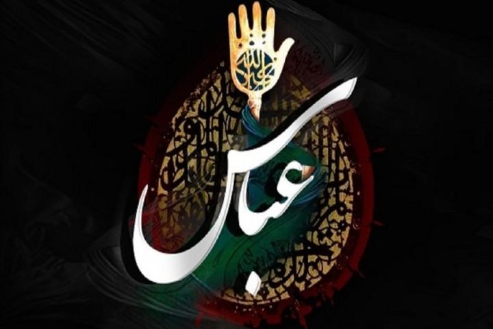 تاسوعا؛ تجلی رشادت های علمدار نهضت حسینی