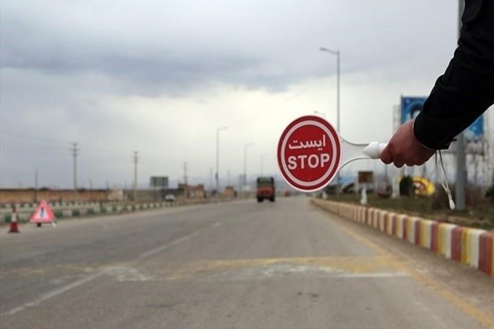 تدوام ممنوعیت تردد در جادههای آذربایجانغربی