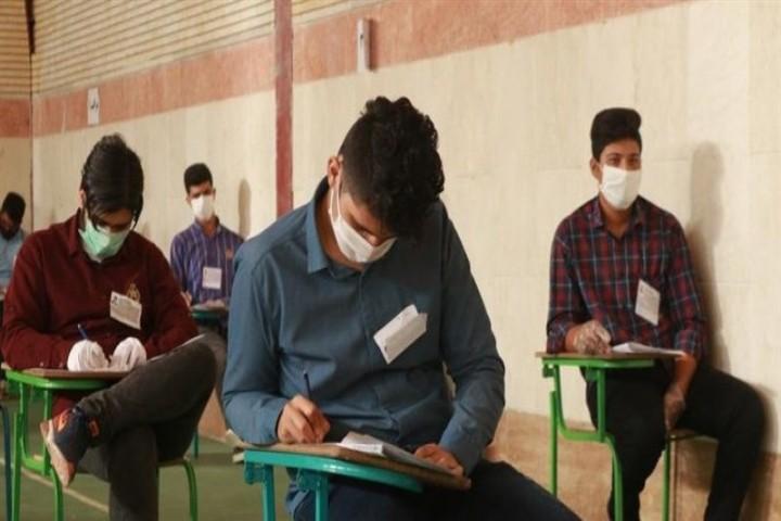 نگرانی اولیای دانش آموزان از برگزاری امتحانات نهایی به صورت حضوری
