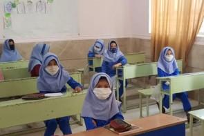 آموزش و پرورش برای بازگشایی مدارس چه تمهیداتی را در نظر گرفته است؟