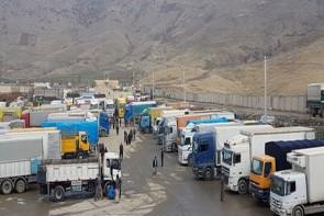 کلید طلایی اقتصاد در قلب مرزهای آذربایجانغربی