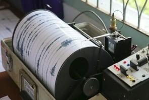 نصب 15 دستگاه لرزهنگار در شهرستانهای آذربایجانغربی