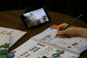 دغدغههای آموزش مجازی برای والدین تمامی ندارد