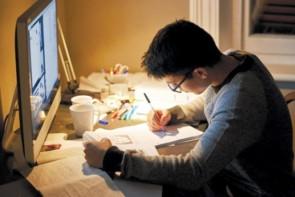 مهم ترین دغدغه دانشجویان در آموزش آنلاین