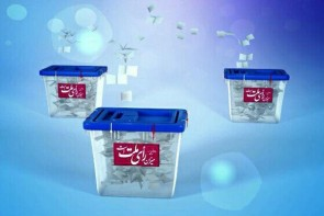 4 کاندید از حوزه انتخابیه ارومیه انصراف دادند