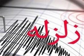 زلزله سلماس در آذربایجان غربی را لرزاند