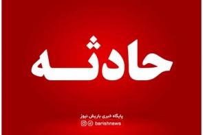 2 مجروح در حوادث آتشسوزیهای استان