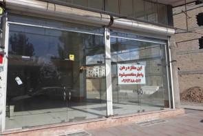 اجاره بهای بالای واحدهای تجاری  در ارومیه؛ بسیاری از اصناف را تعطیل کرد