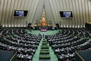 جلسه رأی اعتماد به وزرا چهارشنبه برگزار میشود