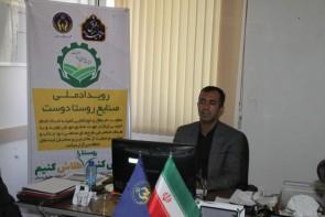 طرح رویداد ملی صنایع روستا دوست برگزار میشود