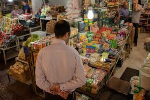 غوغای گرانی و نبود ثبات در بازار