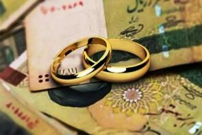 وام ازدواج چسب زخم زندگی زوجهای جوان میشود؟