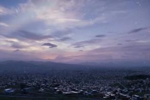 کاهش دما در استان آذربایجان غربی
