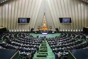 نمایندگان مجلس مطالبه گر دغدغه ها و معیشت سخت مردم باشند
