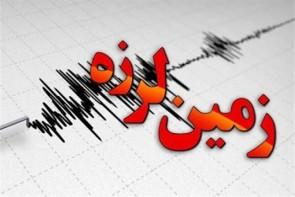 زلزله 3/2 ریشتری خسارتی در پی نداشته است