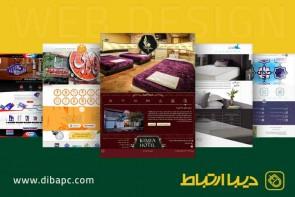طراحی وب سایت اختصاصی در ارومیه