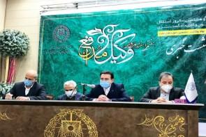 عدم تمدید ۲۰۰ پروانه وکالت وکلای دادگستری در آذربایجانغربی
