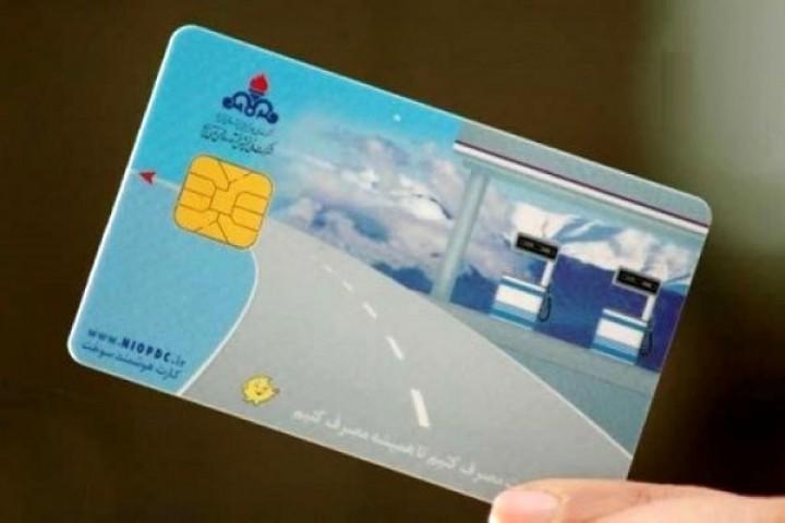 کاهش بنزین کارت سوخت