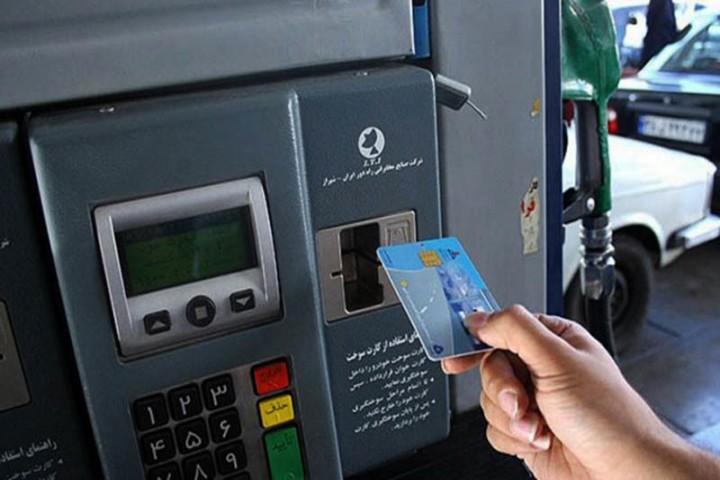 علت کمشدن سهمیه بنزین از کارتهای سوخت