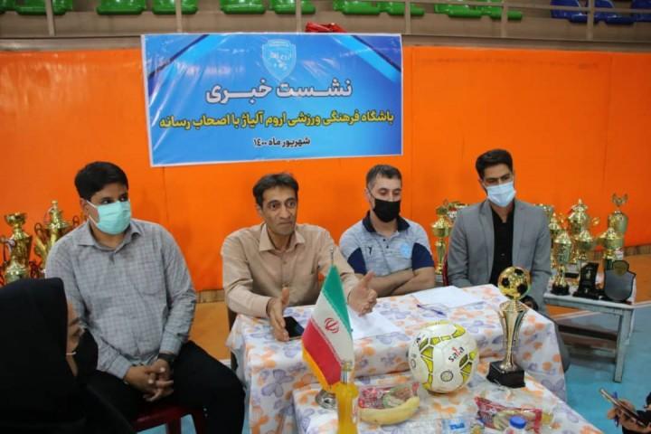 تیم فوتسال اروم آلیاژ ارومیه زیر سایه بی مهری مسئولان ورزشی استان