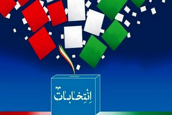 مشارکت آگاهانه و حداکثری در انتخابات؛ مهم ترین راه تغییر وضعیت حاکم بر کشور