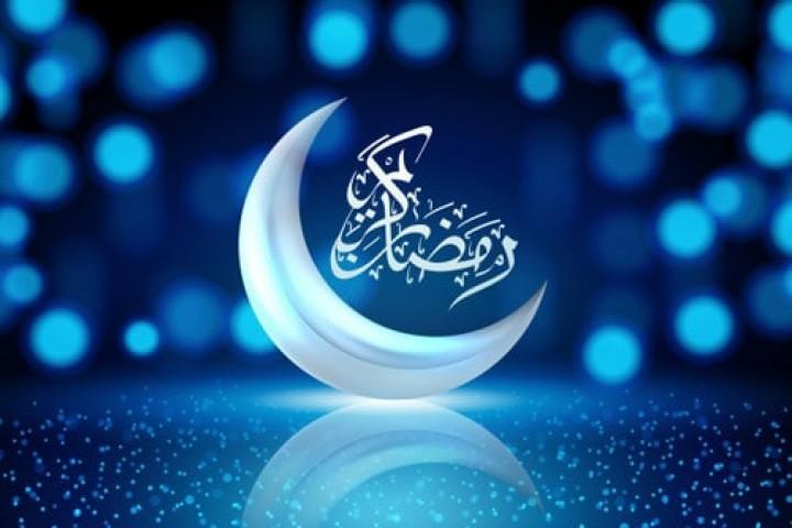 فردا؛ اول ماه مبارک رمضان است
