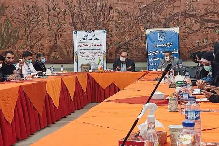 بهره برداری از 10 طرح گردشگری با اعتباری بالغ بر 100 میلیارد تومان در آذربایجان غربی
