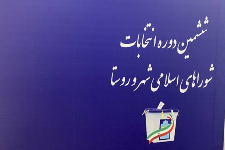 شفافیت و تحقق وعدهها؛ انتظار مردم از نامزدهای انتخاباتی