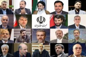 نشست مشترک مجلس با کابینه دولت سیزدهم برگزار خواهد شد