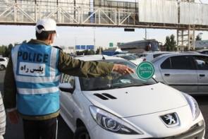 زیر پا گذاشتن محدودیت های تردد در آذربایجان غربی