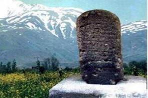 سنگنوشته کیله شین ( کله شین )