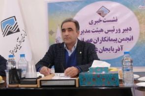 ورود 200 شرکت به جامعه پیمانکاری آذربایجانغربی در سال