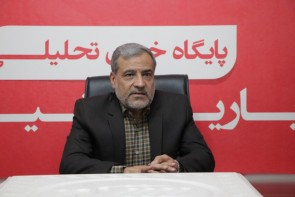 تشکیل شورای عالی حامیان مردمی دولت انقلابی (حمدا) در استان آذربایجان غربی
