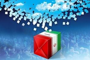 فضای انتخاباتی در استان باید از فضای قومیتی به سمت رقابتی پیش برود