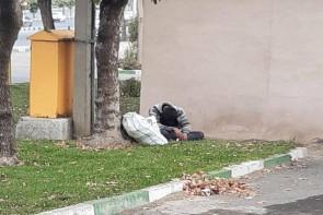آغاز فصل سرما و تکرار حکایت تلخ و دردناک بی خانمانهای شهر