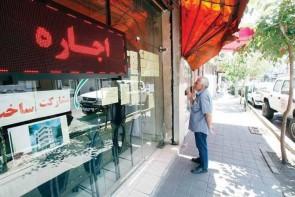 تاخت و تاز اجاره بها در واحدهای تجاری، اصناف ارومیه را به مرز ورشکستگی رساند