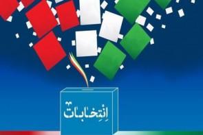 ۹۷ درصد روستاهای استان واجد برگزاری انتخابات شوراهای اسلامی روستا هستند
